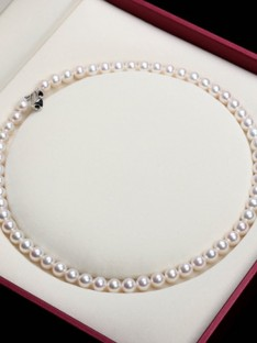 Pearl Ladies Necklaces